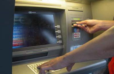 Uno sportello bancomat può essere un subdolo strumento di truffa e di vero e proprio furto, grazie ai congegni illeciti denominati