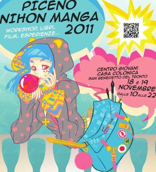 Pineno Nihon Manga