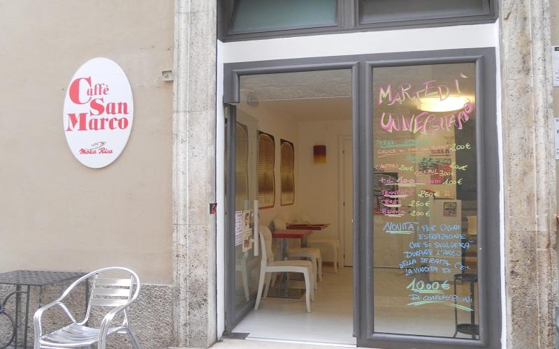 Caffè San Marco: ingresso